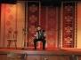 2. Mednarodno tekmovanje harmonikarjev za veliko nagrado Avsenik, Begunje na Gorenjskem